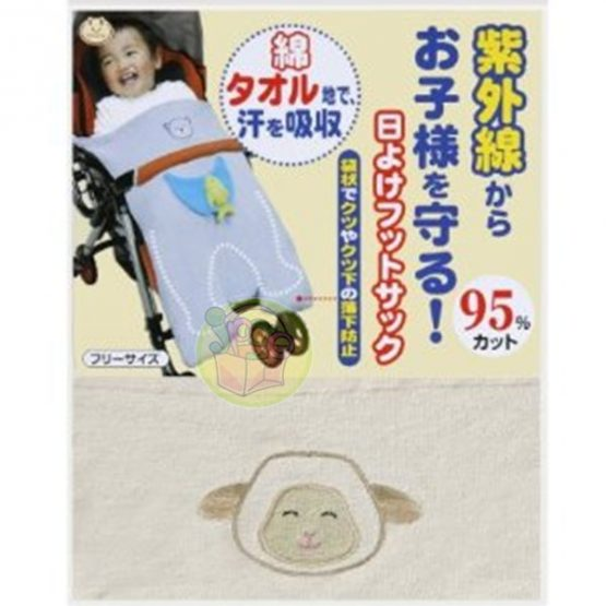 4973381573509_S_4973381573509-嬰兒車用涼被-jp