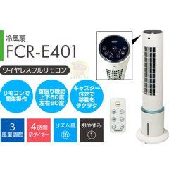 FCR-C401