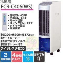 FCR-C406