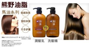 4513574012769_S_熊野油脂馬油