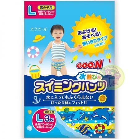 4902011744927_S_4902011744927-男L-jp