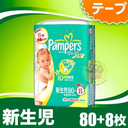 4902430148597_S_4902430148597-Nb80-8-jp