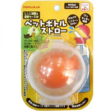 4957394592788_S_4957394592788-橘-jp