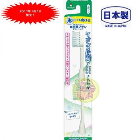 4961691103813_S_4961691103813-BRT-11-jp-1