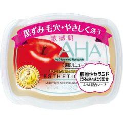 matsumotokiyoshi_4515061045854