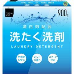 190415 mk 洗たく洗剤 入稿データ(パッケー