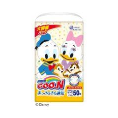 soukai_4902011842906